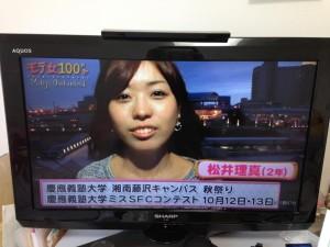 miss_tv
