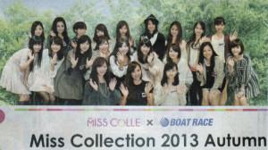 miss_boat_zenin